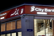 بانک شهر از ارکان اصلی نمایشگاه کتاب پایتخت است