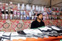 شهرداری گرگان تمایلی به برپایی بازارچه مشاغل خانگی ندارد