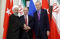 نشست روسای جمهور روسیه، ایران و ترکیه در ماه جولای برگزار می شود