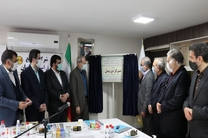 مرکز دوربان شرکت توزیع برق استان اصفهان رونمایی شد
