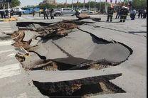 حادثه خیابان میرزا طاهر اصفهان ارتباطی به فرونشست زمین ندارد