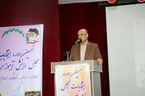نهمین دوره انتخابات شوراها و مجلس دانش آموزی در گیلان برگزار شد