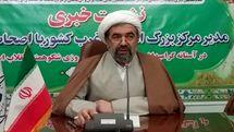 دهه فجر یکی از ماندگارترین ایام در تاریخ انقلاب اسلامی است