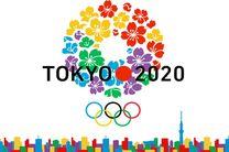 برنامه مسابقات ورزشکاران ایرانی در روز چهارم المپیک توکیو
