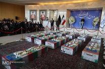 پادشاه مراکش حملات تروریستی تهران را به روحانی تسلیت گفت
