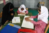 وجود ۲۳ مدرسه مخصوص نابینایان در کشور