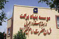ساخت ۱۸ مسجد و ۱۸۲ کلاس درس برکت در مناطق محروم هرمزگان