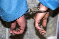 برق دستبند پلیس بر دستان سارقان حرفه ای در ماهشهر