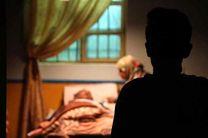 فیلم تلویزیونی «پسرم رسول» در کرمان کلید خورد