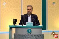 مردم ایران! مشکلات شما با شعبده بازی و حرفهای مفت حل نمیشود