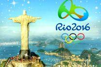 اقدامات برزیل برای جلوگیری از حملات تروریستی در المپیک