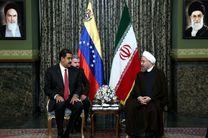 ایران و ونزوئلا در چارچوب جنبش نم همکاریهای زیادی با یکدیگر خواهند داشت