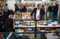 رشد ۱۴ درصدی تراکنشهای نمایشگاه کتاب