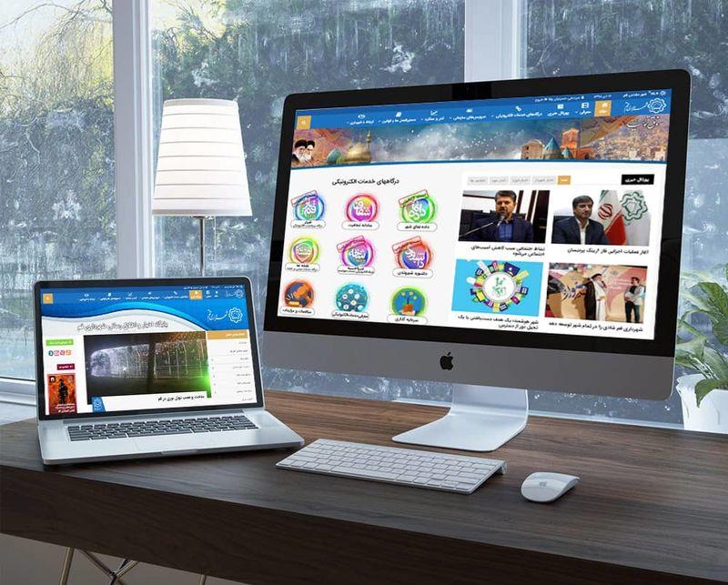 سایت شهرداری قم پیشرو در اطلاع رسانی و خدمت رسانی نوین الکترونیکی به شهروندان درکشور