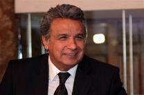 معاون پیشین رئیس جمهور اکوادور بر کرسی ریاست تکیه زد