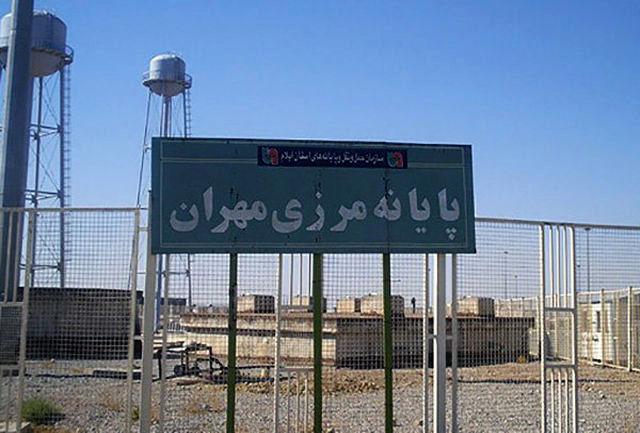 زائرین لرستانی اربعین حسینی از مرز مهران تردد کنند