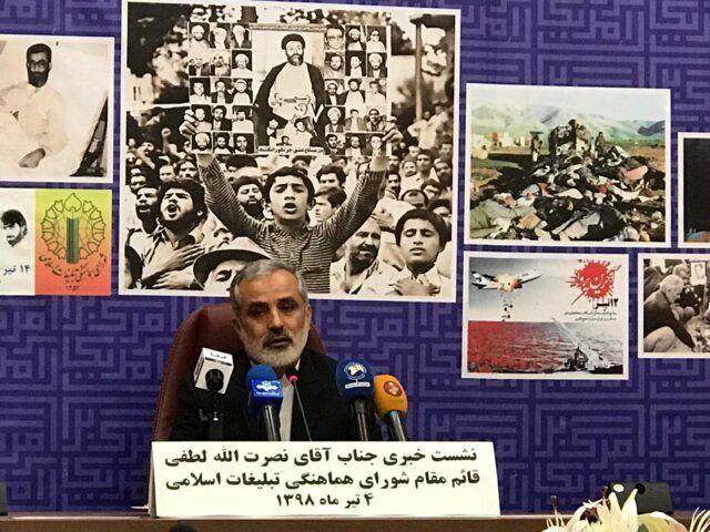 قطعا ملت ایران الگوی مقاومت در دنیا است