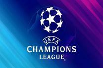 اسامی نامزدهای بهترین بازیکن دور رفت مرحله یک چهارم نهایی لیگ قهرمانان اروپا