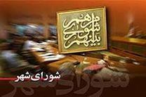 علیرضا پوستی رئیس شورای شهر اردبیل شد