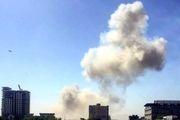 جزئیات انفجار در نزدیکی سفارت آمریکا در کابل