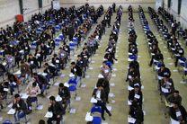 بانک پاسارگاد برای نهمین سال متوالی از نفرات برتر آزمون سراسری سال ۱۳۹۵ تقدیر به عمل خواهد آورد