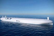اولین کشتی خودران جهان به آب انداخته می شود