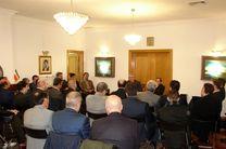 معاون رئیس جمهوری ایران با فعالان صنعت گردشگری دیدار کرد