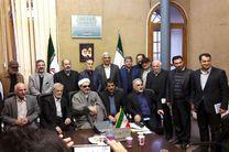 سی و چهارمین جلسه شورای مرکزی خانه احزاب ایران برگزار شد