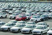 قیمت خودروهای داخلی 25 خرداد 98/ قیمت پراید اعلام شد