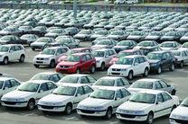 قیمت خودروهای داخلی ۲۵ دی ۹۸/ قیمت پراید اعلام شد