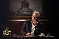 ضبط برنامه جدید مهران مدیری برای شبکه نمایش خانگی آغاز شد