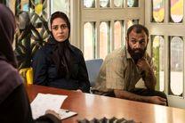 نقد فیلم سینمایی تابستان داغ در فرهنگسرای ارسباران