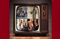 فیلم های سینمایی تلویزیون در ۱۴، ۱۵ و ۱۶ اسفند ماه مشخص شد