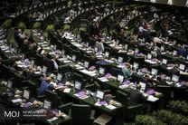 بررسی وزرای پیشنهادی دولت دوازدهم در نوبت عصر