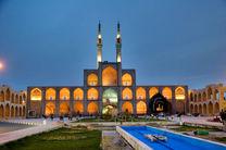 سفره هفت سین ایرانی در میدان امیر چقماق یزد پهن شد