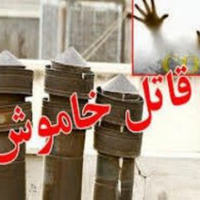 فوت سه نفر به علت گاز گرفتگی در هرمزگان