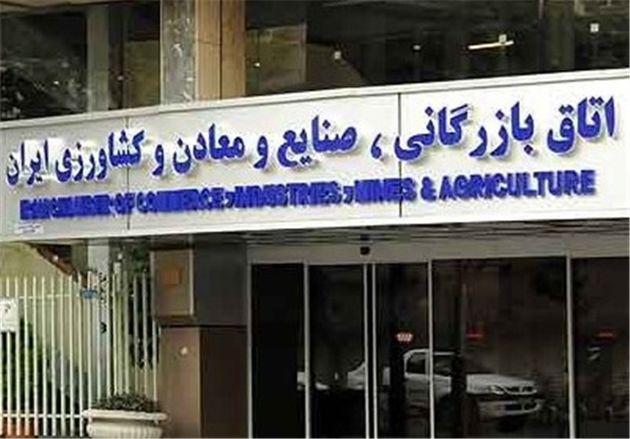 ایران بزرگترین جذب کننده فاینانس دنیا