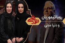 سوال عجیب خانم بازیگر از مهران مدیری در برنامه دورهمی