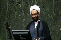 تیم مذاکره کننده پیگیر آزادی دیپلمات ایرانی دستگیر شده باشد