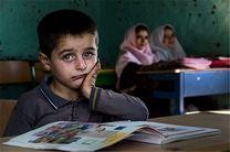 300 دانشآموز مستعد استان بورس تحصیلی میشوند