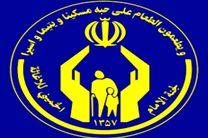 کمک ۱۸ میلیارد تومانی اصفهانیها به زلزلهزدگان کرمانشاه