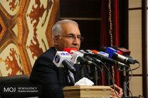 43 درصد بودجه اصفهان محقق شده است
