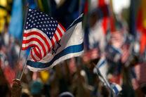 مقامات آمریکایی و صهیونیستی در ارتباط با چگونگی مقابله با ایران به یک توافق همکاری دست پیدا کردند