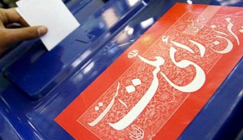 مهلت ثبت نام نمایندگان ناظر نامزدهای مرحله دوم انتخابات مجلس تمدید شد