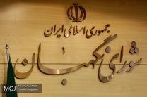آمار گزارش های دریافتی از تخلفات انتخاباتی به تفکیک استان ها اعلام شد