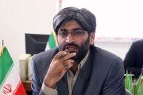 تدبیر حبس خانگی برای زندانیان مالی اردبیل