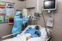 ثبت 945 بیمار جدید مبتلا به ویروس کرونا در اصفهان / 148 بیمار تحت مراقبت شدید