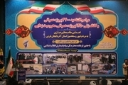 آیین افتتاح ۳۲۰۰ پروژه عمرانی در ارومیه برگزار شد