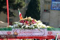 مراسم تشییع پیکر شهید سجاد شاهسنایی در اصفهان
