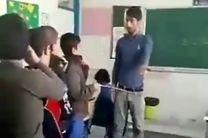 تنبیه عجیب یک دانش آموز در کوهرنگ + فیلم